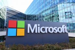 مايكروسوفت تقول إنها اكتشفت هجمات إلكترونية لجهة إيرانية تجمع معلومات استخباراتية