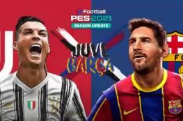 موعد مباراة برشلونة ويوفنتوس واسم المعلق على بي إن سبورت