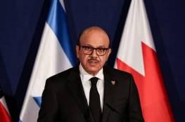 """البحرين: نتواصل مع حكومة """"إسرائيل"""" الجديدة للتعرف على سياسة السلام"""