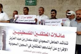 """الحوثي يدعو الرياض مجددا للإفراج عن معتقلي""""حماس"""" مقابل أسرى سعوديين"""
