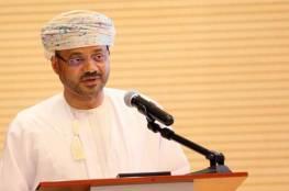 وزير خارجية عُمان: نتمسك بالمبادرة العربية إطاراً مرجعياً للسلام