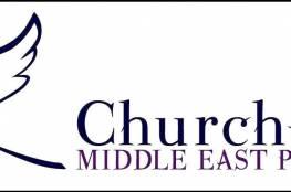 كنائس من أجل السلام تشيد بتقديم إدارة بايدن المساعدات للفلسطينيين