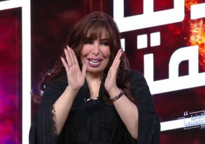 """كاتبة سعودية: الإسرائيليون """"ناس حلوين"""" وزيارة """"إسرائيل"""" حلم لكل الخليجيين"""