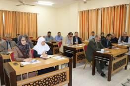 """طب """"الإٍسلامية""""  بغزة يعقد الورشة التحضيرية الأولى لمؤتمر علاج الألم والرعاية التلطيفية"""