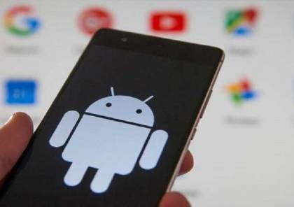 الهند تحظر 59 تطبيقا للهواتف المحمولة معظمها صينية