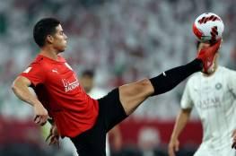 شاهد: باكورة أهداف خاميس رودريغيز في دوري نجوم قطر