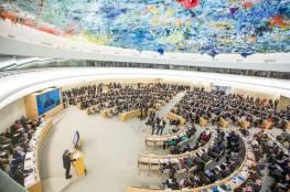 """""""مجلس حقوق الإنسان"""" يناقش حالة حقوق الإنسان في فلسطين"""