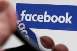كيف تدير حسابك على فيسبوك بعد وفاتك ؟