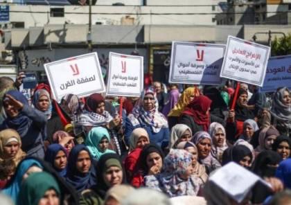 """ورشة للفصائل بغزة تدعو إلى اعتماد استراتيجية موحّدة لمواجهة """"صفقة القرن"""""""