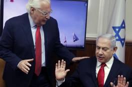 """فريدمان: السعودية ستستمر في إقامة علاقات مع إسرائيل """"تحت الطاولة"""""""