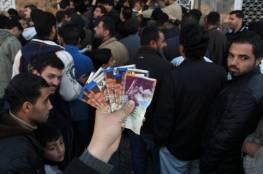 بدء صرف رواتب موظفي السلطة في غزة