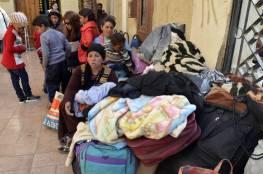 """بالصور .. فرارٌ جماعي لمسيحيين من العريش المصرية خوفاً من """"داعش"""""""