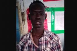 السودان .. تفاصيل مقتل الطالب عبدالعزيز شهيد الجامعة الإسلامية والقبض على القاتل