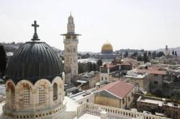 """""""الأوقاف"""" تقرر حصر الصلاة في البيوت وعدم التوجه للمساجد والكنائس في سائر مناطق فلسطين"""