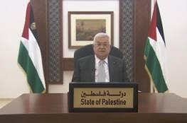 المالكي: الرئيس محمود عباس جاد في إحلال سلام شامل وعادل