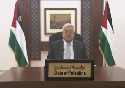 الرئيس يتقبل أوراق اعتماد ممثل الاتحاد الأوروبي لدى دولة فلسطين