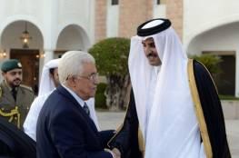تفاصيل الاتصال الهاتفي بين الرئيس عباس وأمير قطر...