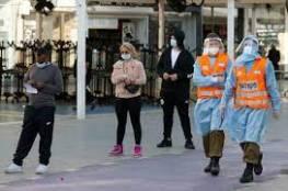 الصحة الاسرائيلية تؤجل الالتزام بالشارة الخضراء الجديدة