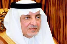 """""""أحاديث ودية"""" بين أمير مكة وسفير باريس تزامنا مع توتر العلاقة بين فرنسا والعالم الإسلامي"""