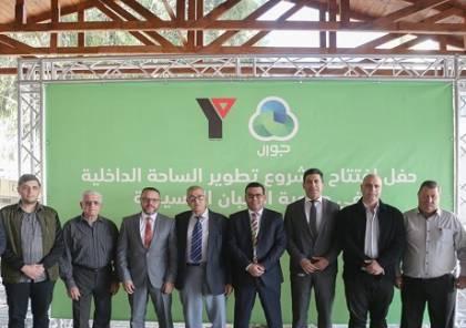 جوال و جمعية الشبان المسيحية يفتتحان مشروع تطوير الساحة الداخلية بالجمعية