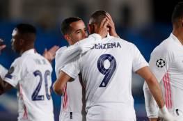موعد قرعة دور 16 في دوري أبطال أوروبا 2020 - 2021 ثمن النهائي والقناة الناقلة