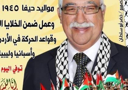 الموت يغيب القائد الوطني محمد سعيد قدري إثر إصابته بفيروس كورونا