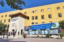 القدس المفتوحة بغزة تُصدر بياناً صحفياً حول العملية التعليمية جراء فيروس كورونا