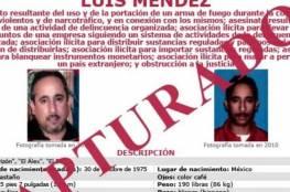 """المكسيك تعتقل """"الأنف الكبير"""".. مدبر 900 جريمة قتل"""