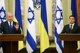 لماذا تراجع نتنياهو عن خطابه في أوكرانيا؟