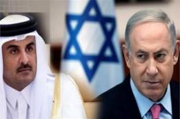 """قطر تكشف موقفها من تطبيع العلاقات مع الاحتلال الإسرائيلي.. """"ننتظر دورنا""""!"""