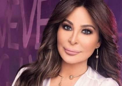الفنانة اللبنانية أليسا تعلق على استقالة الوزير حتي: رفض أن يكون شاهد زور