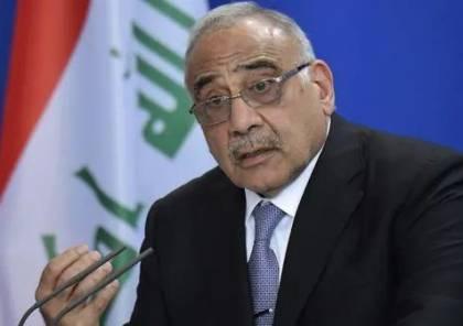 عبد المهدي: استهداف السفارة الأمريكية تصرف غير مسؤول ويضر بمصالح البلاد