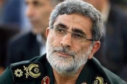 """قائد فيلق القدس الايراني يتوعد واشنطن وتل ابيب: """"أيام عصيبة تنتظركم""""..!"""