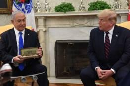 """أمام ترامب و""""عامله"""" في الشرق الأوسط.. هآرتس: ماذا سيحل بإسرائيل لو """"عطست"""" أمريكا؟"""