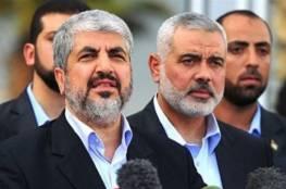 """تصرفه أحرج """"حماس"""".. مشعل مستاء من مشاركة هنية في جنازة سليماني"""