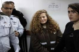 مصلحة سجون الاحتلال : الإفراج عن عهد التميمي الأحد القادم
