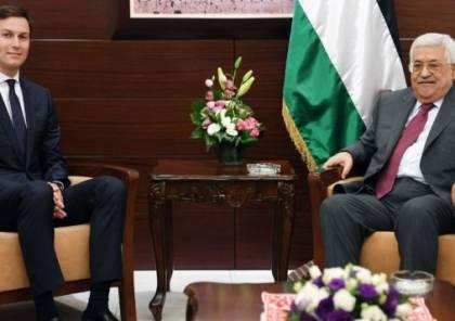 """""""واشنطن بوست"""" تكشف: """"صفقة القرن"""" لن تنص على إقامة دولة فلسطينية"""