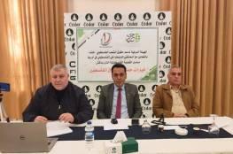 غزة: مجتمعون يؤكدون على ضرورة توفير المناخات اللازمة لنجاح الانتخابات