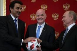 نائب رئيس الكنيست تطالب بسحب تنظيم مونديال 2022 من قطر لدعمها الارهاب