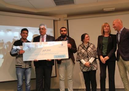 غنيم يعلن عن الفائزين بمسابقة تحدي الإبداع الأول للمياه