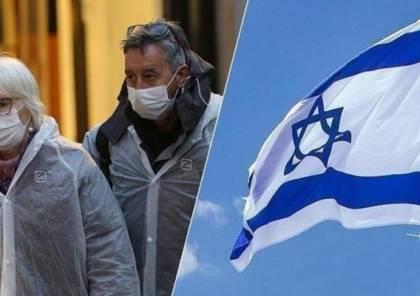 الاحتلال يُحذّر مواطنيه من السفر إلى هذه الدول!