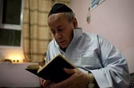 آخر يهودي في أفغانستان يقرر الانتقال إلى إسرائيل