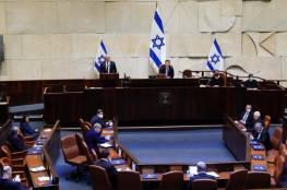 أحزاب إسرائيلية تصوت غدا على قانون لحل الكنيست