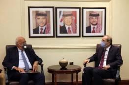 عريقات والصفدي يبحثان تطورات القضية الفلسطينية