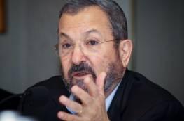"""""""باراك"""": التحالف بين حزب العمل """"واورلي ليفي"""" مصلحة لـ""""نتنياهو"""""""