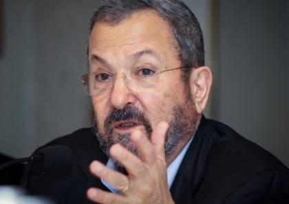"""ايهود باراك يعتذر للمجتمع العربي في """"اسرائيل"""" عن أحداث أكتوبر 2000 الدامية"""