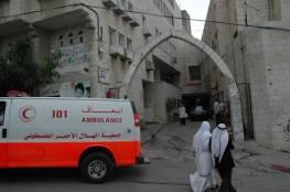 طولكرم: المطالبة بصرف رواتب موظفي مستشفى الهلال