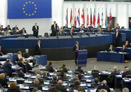 ندوة بالبرلمان الأوروبي حول توسيع المستوطنات في الأرض الفلسطينية المحتلة