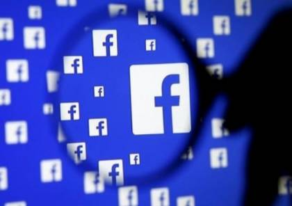 """فيسبوك: سنحدّ من """"الأضرار"""" في الانتخابات الإسرائيلية المقبلة"""