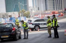 إسرائيل تستعد لتخفيف إجراءات الإغلاق اعتباراً من الأحد